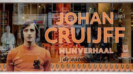 Johan Cruijff, Mijn Verhaal